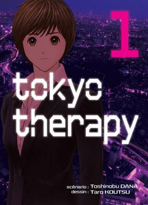 Visuel Tokyo Therapy / Tokyo Counselor (東京カウンセラー) (Seinen)
