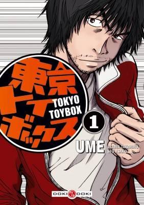 Visuel Tokyo Toybox / Tokyo Toybox (Seinen)