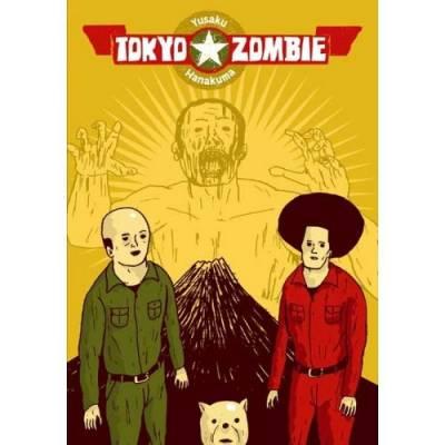 Visuel Tokyo Zombie / Tokyo Zombie (Seinen)