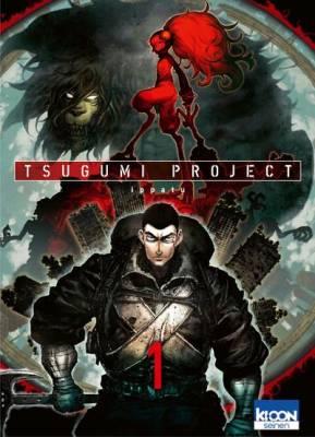 Visuel Tsugumi Project / Tsugumi Project (Seinen)