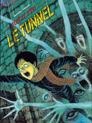 Visuel Tunnel (Le) / Itou Junji Kyoufu Manga Collection n°14 (Seinen)