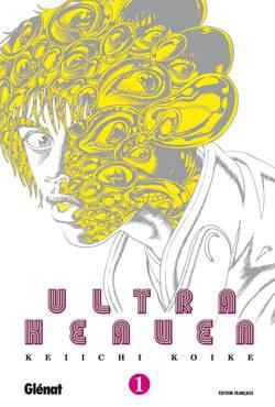 Visuel Ultra Heaven / Ultra Heaven (Seinen)