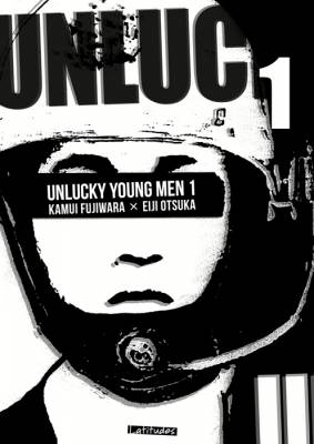Visuel Unlucky Young Men / Unlucky Young Men (アンラッキーヤングメン) (Seinen)