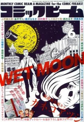 Visuel Wet Moon / Wet Moon (Seinen)