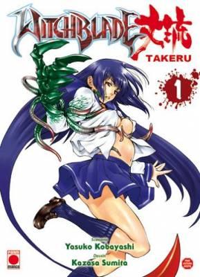 Visuel Witchblade - Takeru / Witchblade - Takeru (Seinen)