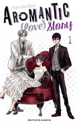 Visuel Aromantic (love) story / 桐生先生は恋愛がわからない。 - Kiryuu-sensei wa Renai ga Wakaranai (Shōjo)