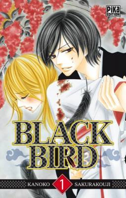 Visuel Black Bird / Black Bird (Shōjo)