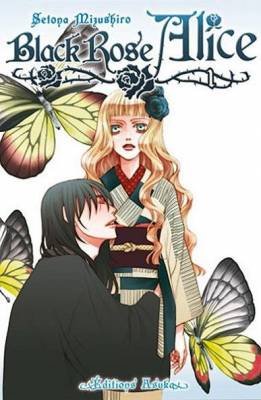 Visuel Black Rose Alice / Kurobara Alice (Shōjo)