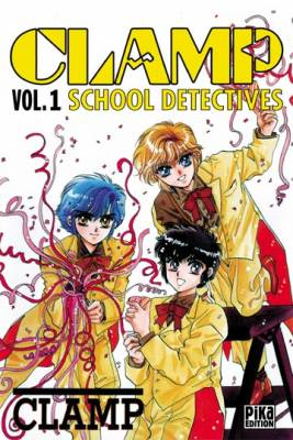 Visuel Clamp School Detectives / CLAMP Gakuen Tantei Dan (Shōjo)