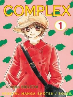 Visuel Complex / Complex (Shōjo)