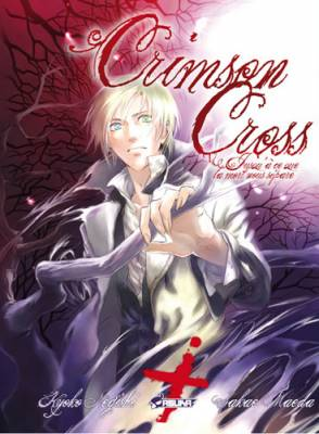 Visuel Crimson Cross - Jusqu'à ce que la Mort nous Sépare... / Crimson Cross - Shi ga Futari wo Wakatsu Made (Shōjo)
