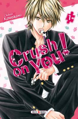 Visuel Crush on you! / Bonnou Puzzle - Crush on you! (煩悩パズル) (Shōjo)