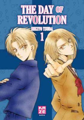Visuel Day of Revolution (The) / Kakumei no Hi (Shōjo)