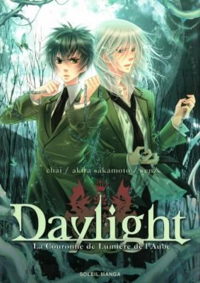 Visuel Daylight : La Couronne de Lumière de l'Aube / Daylight - Asa ni Hikari no Kanmuri o  (Daylight-朝に光の冠を-) (Shōjo)