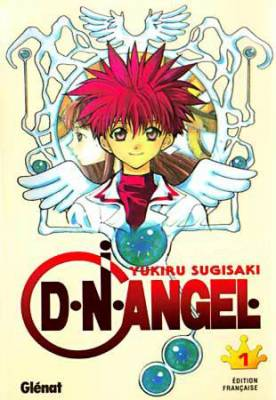 Visuel D.N. Angel / D.N. Angel (Shōjo)