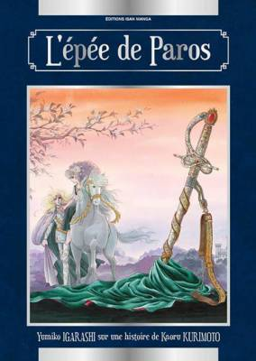 Visuel Épée de Paros (L') / Paros no Ken (パロスの剣) - The Sword of Paros (Shōjo)