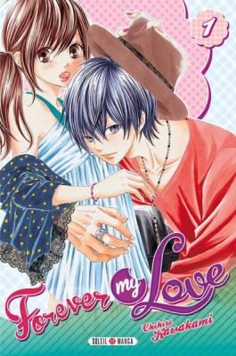 Visuel Forever my Love / Ato nimo Saki nimo Kimi dake (後にも先にもキミだけ) - I am your Baby (Shōjo)