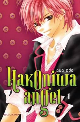 Visuel Hakoniwa Angel / Hakoniwa Angel (Shōjo)