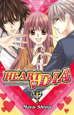Visuel Heart no Dia - the Diamond of Heart / Heart no Dia (ハートのダイヤ) - the Diamond of Heart (Shōjo)