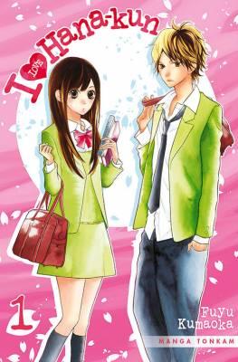 Visuel I Love Hana-kun / Hana-kun to Koisuru Watashi (Shōjo)