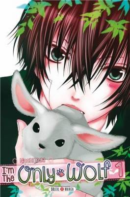 Visuel I'm the Only Wolf / Boku wa Ookami. (Shōjo)
