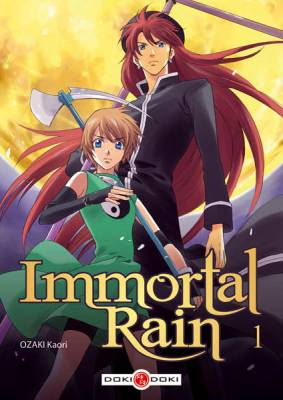 Visuel Immortal Rain / Meteor Methuselah (Shōjo)