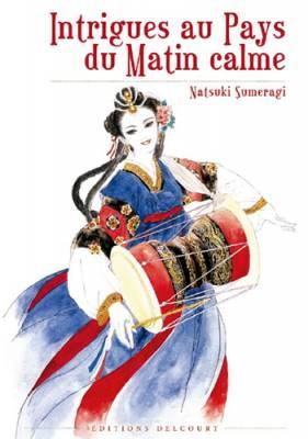Visuel Intrigues au Pays du Matin Calme / Richou Angyouki (Shōjo)