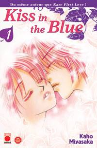 Visuel Kiss in the blue / Kiss in the blue (Shōjo)