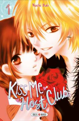 Visuel Kiss Me Host Club / Kiss Me Host-Gumi (Kiss me ホスト組) (Shōjo)