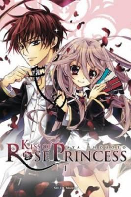Visuel Kiss of Rose Princess / Barajou no Kiss (Shōjo)