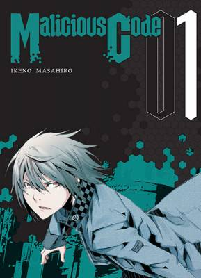 Visuel Malicious Code / Malicious Code (Shōjo)