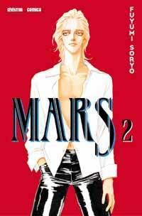 Visuel Mars / Mars (Shōjo)