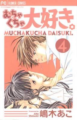 Visuel Dingue de toi / Mucha Kucha Daisuki (Shōjo)