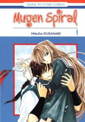 Visuel Mugen Spiral / Mugen Spiral (Shōjo)