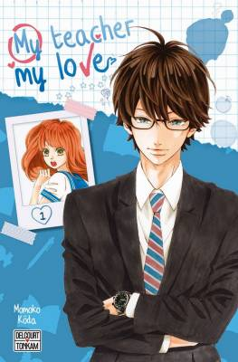 Visuel My teacher, my love / Sensei Kunshu (センセイ君主) (Shōjo)