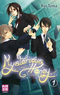 Visuel Mysterious Honey / Boku Wa Kiss De Uso Wo Tsuku (Shōjo)