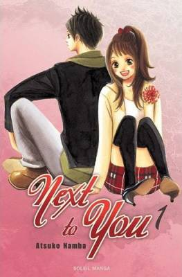 Visuel Next to You / Tonari no Atashi (Shōjo)