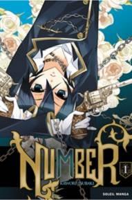 Visuel Number / Number (Shōjo)