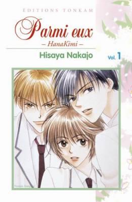 Visuel Parmi eux ~ Hanakimi / Hanazakari no Kimitachi e (Shōjo)