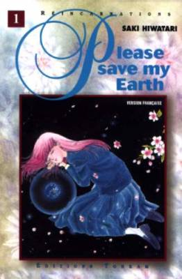 Visuel Please save my earth / Boku no Chikyu o Mamotte (Shōjo)