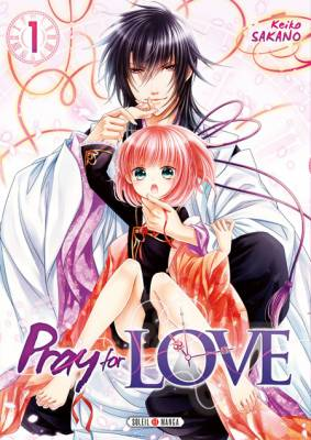 Visuel Pray for Love / Kami-sama x Ore-sama x Danna-sama!? (Shōjo)