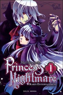 Visuel Princess Nightmare / Princess Nightmare (Shōjo)