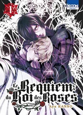 Visuel Requiem du Roi des Roses (Le) / Baraou no Souretsu (薔薇王の葬列) (Shōjo)