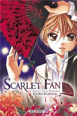 Visuel Scarlet Fan - A Horror Love Romance / Ayakashi Hisen (あやかし緋扇) (Shōjo)