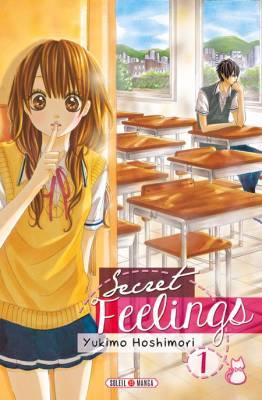 Visuel Secret Feelings / Himitsu na Kimi ni Koi o Shita (ヒミツなキミに恋をした) (Shōjo)