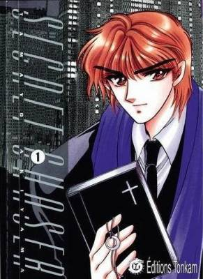 Visuel Secret Chaser / Secret Chaser (Shōnen)