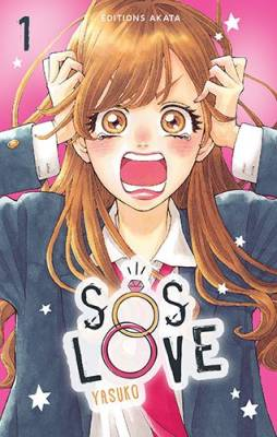 Visuel SOS Love / こんな未来は聞いてない!!<br /> Konna Mirai wa kittenai (Shōjo)