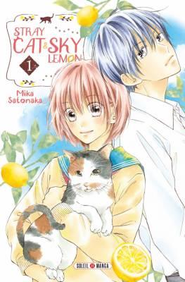 Visuel Stray Cat & Sky Lemon / sorairo lemon to mayoineko (空色レモンと迷い猫) (Shōjo)