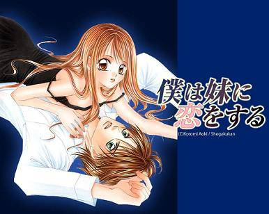 Visuel Secret Sweetheart / Boku wa imouto ni koi wo suru (Shōjo)