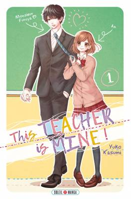 Visuel This TEACHER is MINE! (Shōjo)